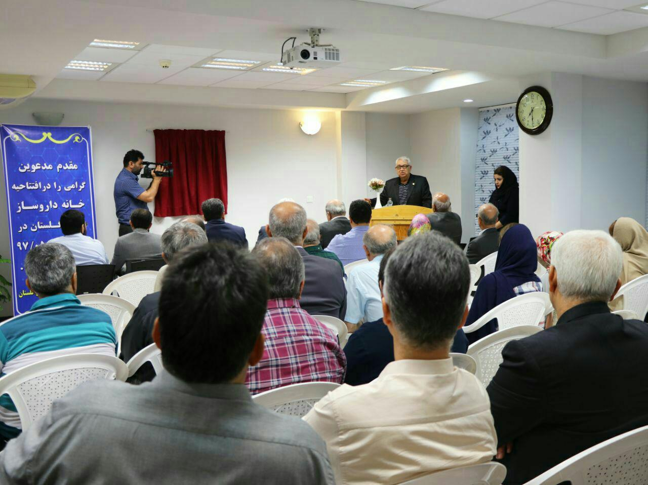 گزارش117:افتتاح خانه داروسازنمادی از همبستگی و اتحاد صنفی داروسازان استان، نقطه عطفی جهت تحقق اهداف صنفی