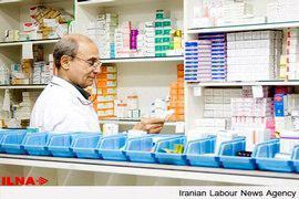 گزارش 131:توضیح سازمان غذا و دارو در مورد تغییر قیمت روی بستهبندی داروها