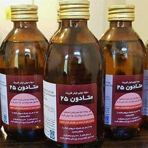 توزیع متادون از طریق داروخانههای منتخب به مراکز  MMT
